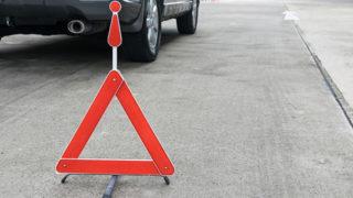 追突事故にあったらどうする? 運転中に追突された場合の対応方法