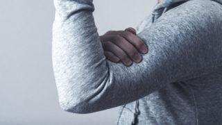 筋肉痛の治し方を知りたい! すぐに効果が出る3つの方法