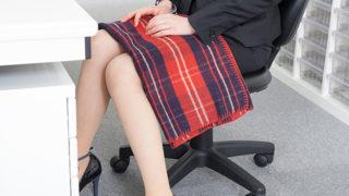 オフィスでの足元寒さ対策! 4つの方法