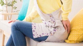 坐骨神経痛の症状と原因は?痛みを解消するためのベストな方法